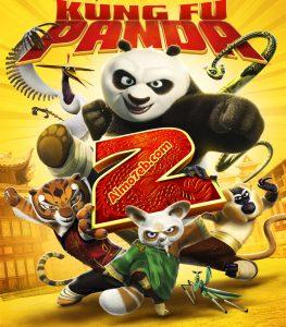 فلم الكرتون كونغ فو باندا Kung Fu Panda 2 2011 مدبلج للعربية