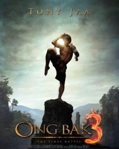 فلم المغامرة والاكشن والاثارة أونج باك Ong Bak 3 2010 مترجم