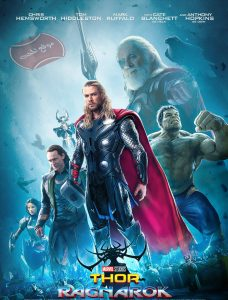 فيلم ثور:راجناروك Thor: Ragnarok 2017 مترجم للعربية