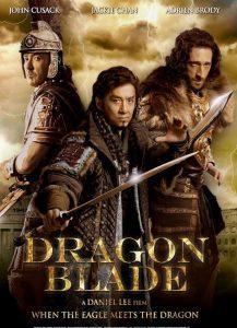 فيلم سيف التنين Dragon Blade 2015 مترجم