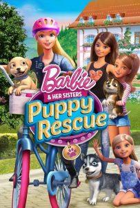 فلم الكرتون باربي واخواتها والجراء Barbie & Her Sisters in The Great Puppy Adventure 2015 مترجم