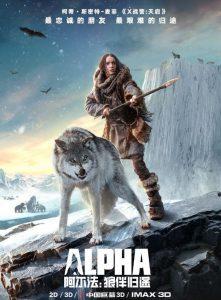 فيلم الفا Alpha 2018 مترجم للعربية