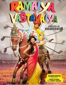 فيلم الرومانسية والكوميديا رامايا فاستافايا Ramaiya Vastavaiya 2013 مترجم