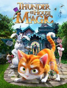 فلم الكرتون الرعد والبيت السحري Thunder and the House of Magic 2013 مترجم