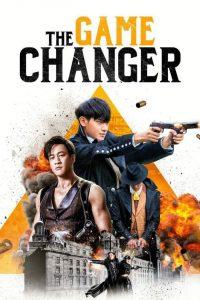 فلم الاكشن لعبة التغير The Game Changer 2017 مترجم