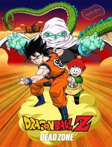 فيلم الكرتون دراغون بول زد 4 : منطقة ميتة Dragon Ball Z 04: The Dead Zone 1989 مترجم