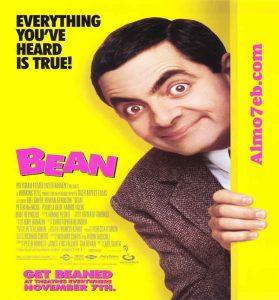 فيلم الكوميديا مستر بن Mr Bean 1997 مترجم