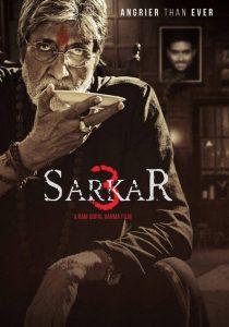 فيلم ساركار 3 Sarkar 3 2017 مترجم للعربية