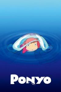 فلم الكرتون بونيو Ponyo 2008 مترجم للعربية