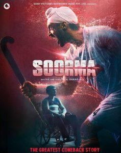 فيلم الدراما الهندي محارب Soorma 2018 مترجم