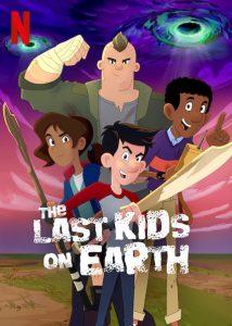 كرتون آخر طفل على الارض Last Kids On Earth الجزء الاول مدبلج للعربية