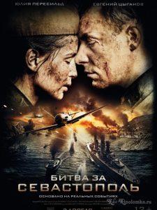 فيلم الكفاح من أجل سيفاستوبول Battle for Sevastopol 2015 القناصة الروسية مدبلج للعربية