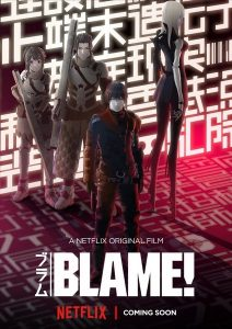 فيلم الانمي Blame 2017 اللوم مترجم