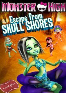 فيلم كرتون مدرسة الوحوش العليا الهروب من شواطيء الجمجمة Monster High Escape From Skull Shores 2012 مترجم