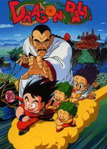 فيلم دراغون بول 3 المغامرة الغامضة مدبلج 1988 Dragon Ball: Mystical Adventure
