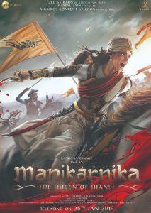فيلم Manikarnika The Queen Of Jhansi 2019 مانيكارنيكا: ملكة جهانسي مترجم