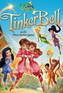 فيلم تنة ورنة Tinker Bell 2011 تينكر بيل العاب بيكسي هولو الاولومبية مترجم