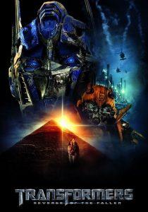 فيلم Transformers Revenge Of The Fallen 2009 المتحولون ثأر الهاوي مدبلج للعربية