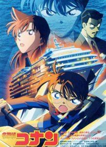 فيلم المحقق كونان 9 استراتجية ما فوق الاعماق Detective Conan Movie 09 Strategy Above the Depths مترجم