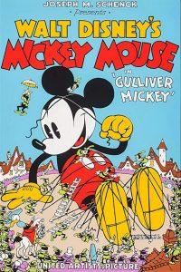 فيلم كرتون جاليفر ميكي Gulliver Mickey 1934 مدبلج للعربية
