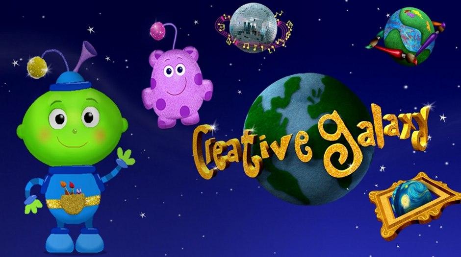 المجرة الابداعية Creative Galaxy