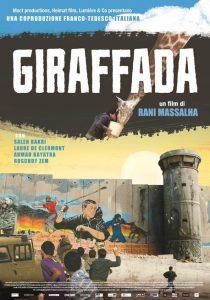 فيلم جيرافادا Giraffada 2013 فيلم دراما فلسطيني