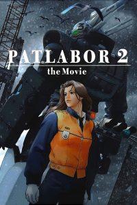 فيلم الشرطة الآلية باتليبور الثاني Patlabor 2 the movie 1993 – مترجم للعربية