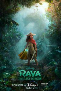 فيلم رايا والتنين الأخير Raya and the Last Dragon 2021 مترجم